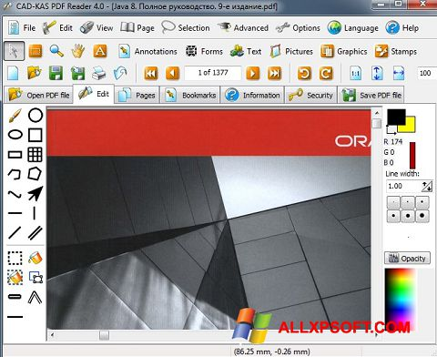 स्क्रीनशॉट PDF Reader Windows XP