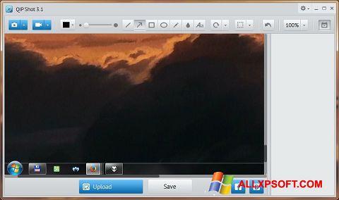 स्क्रीनशॉट QIP Shot Windows XP