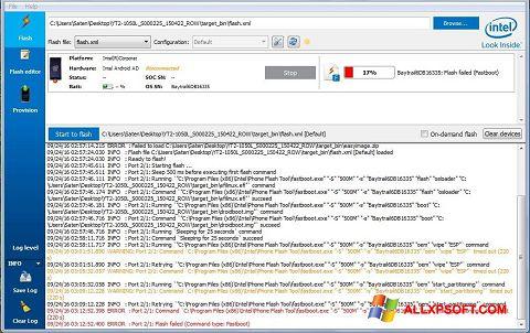 स्क्रीनशॉट FlashBoot Windows XP