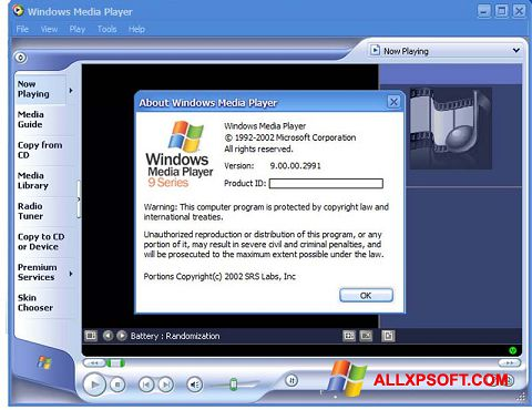 स्क्रीनशॉट Windows Media Player Windows XP
