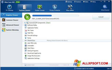 स्क्रीनशॉट Wise Care 365 Windows XP