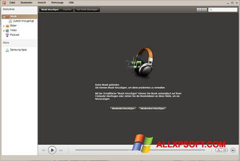 स्क्रीनशॉट Samsung Kies Windows XP