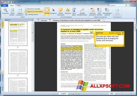 स्क्रीनशॉट Nitro PDF Reader Windows XP