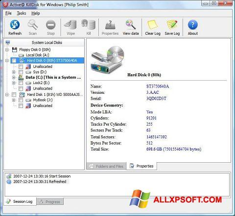 स्क्रीनशॉट Active KillDisk Windows XP