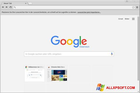 स्क्रीनशॉट Google Chrome Windows XP