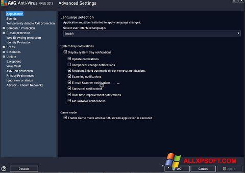 स्क्रीनशॉट AVG Windows XP