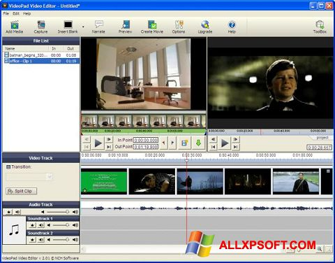 स्क्रीनशॉट VideoPad Video Editor Windows XP