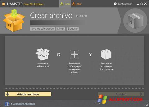 स्क्रीनशॉट Hamster Free ZIP Archiver Windows XP