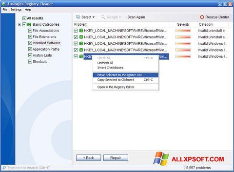 स्क्रीनशॉट Auslogics Registry Cleaner Windows XP