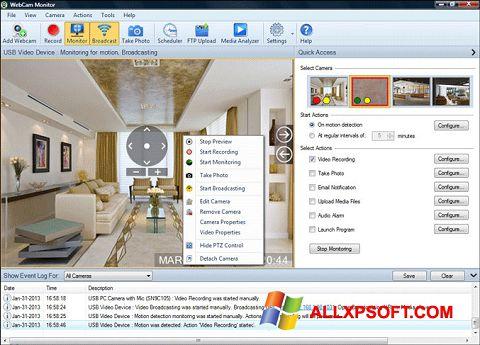 स्क्रीनशॉट WebCam Monitor Windows XP
