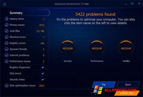 स्क्रीनशॉट Advanced SystemCare Free Windows XP