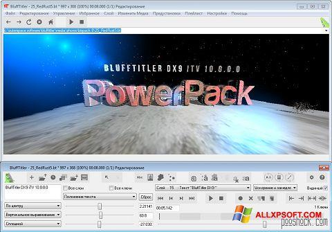 स्क्रीनशॉट BluffTitler Windows XP