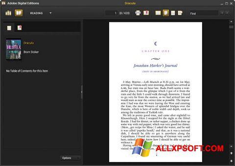 स्क्रीनशॉट Adobe Digital Editions Windows XP