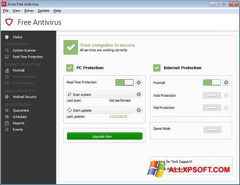 स्क्रीनशॉट Avira Free Antivirus Windows XP