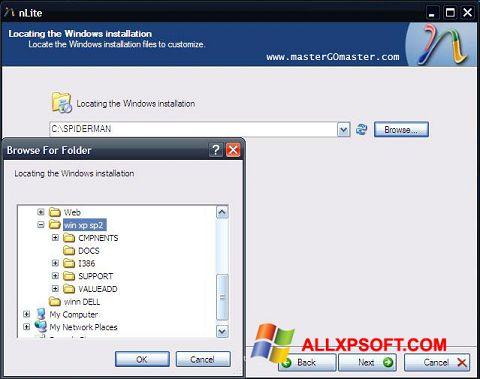 स्क्रीनशॉट nLite Windows XP