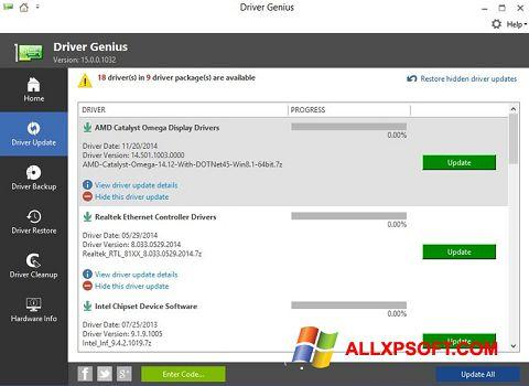 स्क्रीनशॉट Driver Genius Windows XP