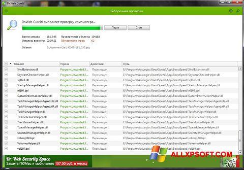 स्क्रीनशॉट Dr.Web Windows XP