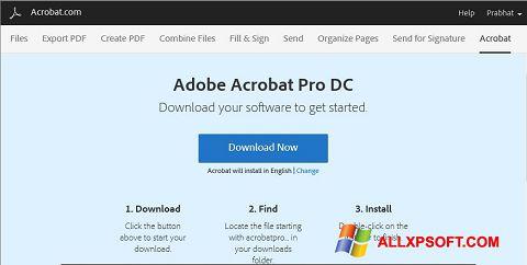 स्क्रीनशॉट Adobe Acrobat Windows XP