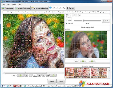 स्क्रीनशॉट Photo Collage Windows XP
