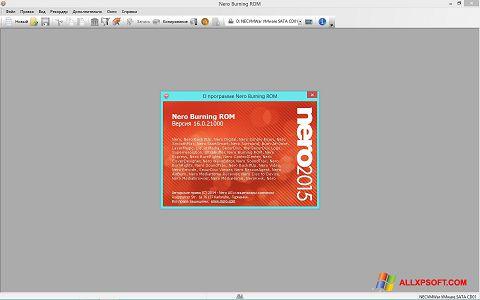 स्क्रीनशॉट Nero Windows XP