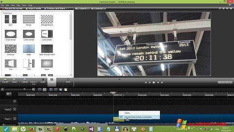 स्क्रीनशॉट Camtasia Studio Windows XP