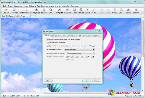 स्क्रीनशॉट FastStone Capture Windows XP