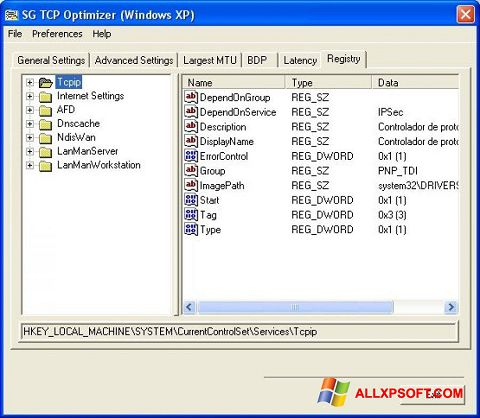 स्क्रीनशॉट TCP Optimizer Windows XP