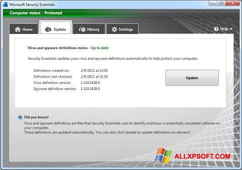 स्क्रीनशॉट Microsoft Security Essentials Windows XP
